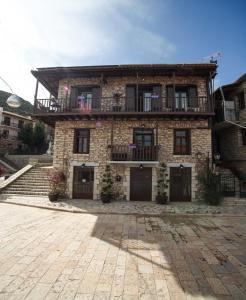 Dafni 65 · Antique Luxury Suite 65sq.m. Achaia Greece