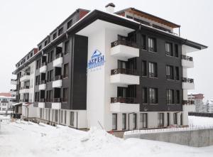 Aparthotel Aspen - Hotel - Bansko