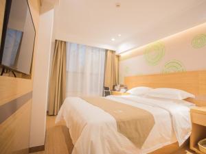 GreenTree Inn Nanchang Honggutan New Area Cuiyuan Road Subway Station Business Hotel