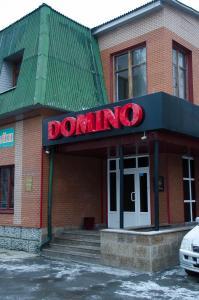 Гостиница Домино, Тюмень