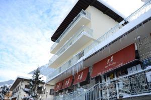 Hotel Les Rhodos - Morzine