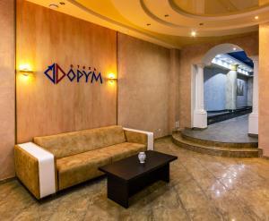 Forum Hotel, Тюмень