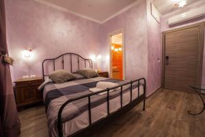 Iris Guest House - abcRoma.com