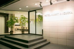 Auberges de jeunesse - Hotel A\'bant Shizuoka