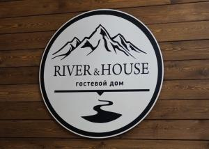 River & House