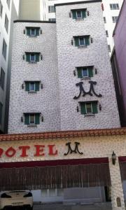 Hostels und Jugendherbergen - M Hotel, Suwon Station