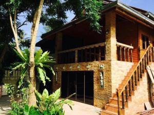 จันทิมารีสอร์ทChanthimaresort, Hotels  Prachuap Khiri Khan - big - 8