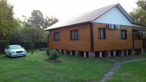Гостевой Дом «Оксана», Пицунда
