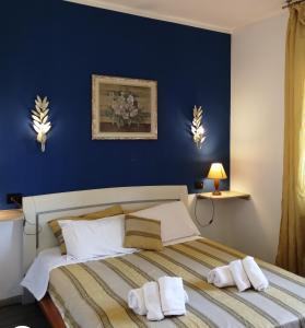 Residenza Le Dimore 2