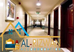Al Rizwan Bed Space - Dubai