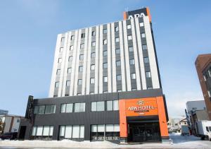 APA Hotel Hakodate Ekimae