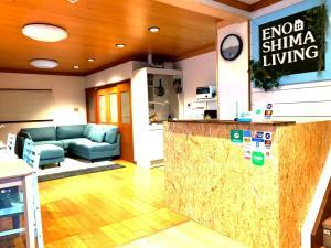 Enoshima Living