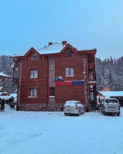 Отель Сильверокс, Буковель