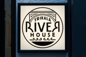 Trikala River House
