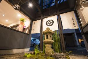 Nakamuraya Kyoto Enmachi Sakura