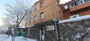 Хостел МИР, Иркутск