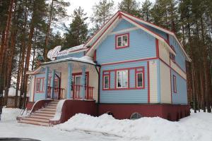 Vuyga Mini Hotel