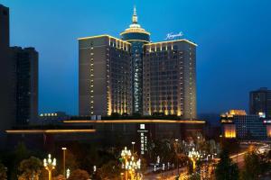 obrázek - Kempinski Hotel Chengdu