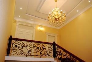Jahon Palace, Hotels  Samarkand - big - 26