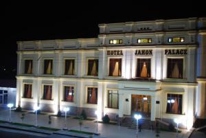 加宏宮殿酒店