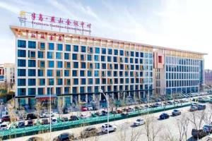 Beijing bandao Yanshan Conference Center Hotel