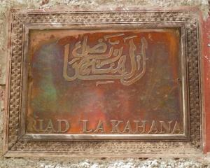Riad La Kahana, Риады  Марракеш - big - 28
