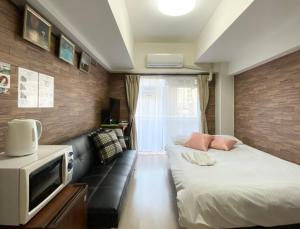 La Foret Fujimi - Vacation STAY 69160