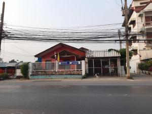 PJ Home