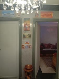 Saad house