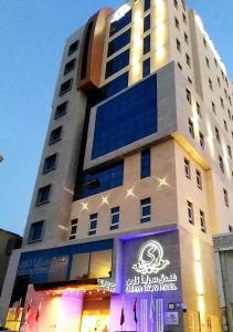 Saraya Town Hotel