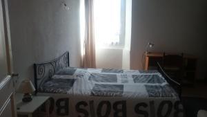 Accommodation in Ganac