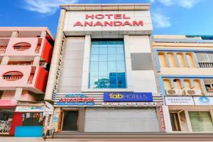 OYO 10125 Hotel Anandam, Райпер