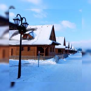 Domek Liptovské Chaty Liptowski Mikułasz Słowacja