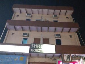 Shree Jee Guest House, Mathura