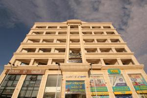 Alshweekh Apartments