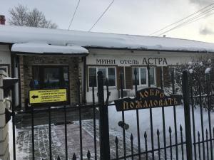 Mini-hotel Astra