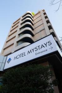 HOTEL MYSTAYS Kameido, Szállodák  Tokió - big - 1
