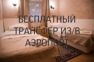 Эконом-отель
