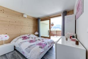 DIFY Les 2 Alpes - au pied des pistes - Hotel - Les Deux Alpes