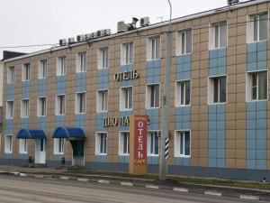 Отель Дио Лакруа