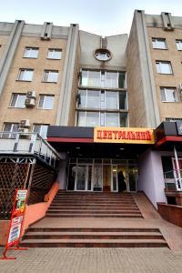 Отель Центральный, Черкассы