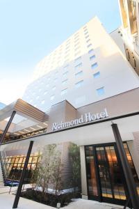 Richmond Hotel Yokohama Ekimae