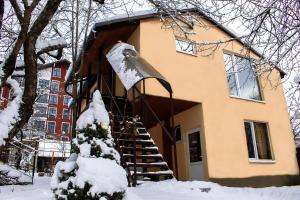 Гостевой дом На Лыжном, Эсто-Садок