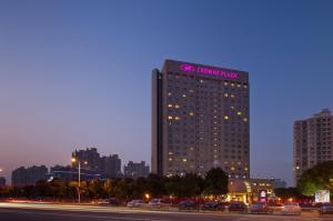 Crowne Plaza Changshu, an IHG hotel