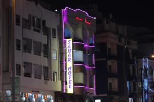 Sahar Hotel - Dubai