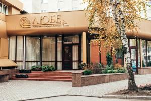 Отель Любэ, Хмельницкий