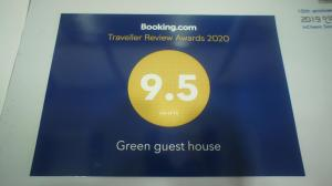 Green guest house - Accommodation - Incheon