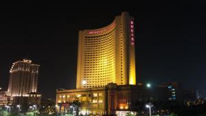 Crowne Plaza Zhanjiang Kang Yi, an IHG Hotel