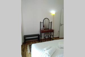 Ari's Apartment