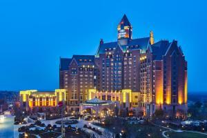 Crowne Plaza Tianjin Jinnan, an IHG hotel